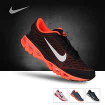 2013新款正品耐克男鞋Air Max气垫跑鞋nike女鞋跑步鞋555416-307 价格:240.00