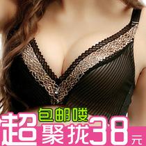 文胸 聚拢 厚 小胸 调整型 加厚文胸 磁疗按摩  红黑色性感包邮 价格:38.88