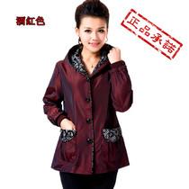 母亲节促销春装风衣秋装中年女装中长款外套时尚妈妈装大码大衣 价格:65.00