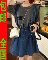 2013女装春夏新款女牛仔半身裙 韩版水洗潮牛仔背带裙蓬蓬裙 短裙 价格:45.00