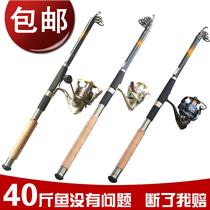 光威海竿套装阿帕奇2.4/2.7/3/3.6米碳素鱼杆 可选配线轮特价包邮 价格:43.00