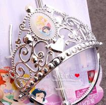 包邮Disney迪士尼公主发光梦幻魔棒套装 一套两件 小公主最爱.3 价格:35.00