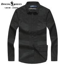 与狼共舞男装 长袖衬衫 纯棉舒适保暖秋装 2013新款男士衬衣 5121 价格:119.00