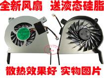 神舟优雅A410-I3 D1/D2/D3风扇A410-P60 D1/D2风扇A460-I5 D1风扇 价格:21.00