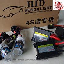 特价包邮 HID疝气大灯套装 标致607 55W快启氙气灯 改装灯 汽车灯 价格:160.00