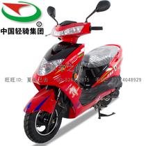 轻骑集团世纪风 出口版大摩托车助力车燃油车整车踏板汽油车125cc 价格:3200.00