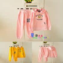 童装男女童儿童运动卫衣套装 2013春秋装 宝宝小女孩衣服 价格:80.00
