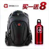 瑞士军刀背包双肩包旅行包书包15.6寸电脑包时尚商务正品包邮男女 价格:123.00