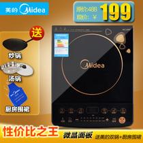 Midea/美的WK2102电磁炉节能火锅 电磁灶送汤锅炒锅 特价正品包邮 价格:199.00