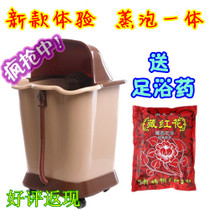 三和松石SH-221蒸泡一体足浴器洗脚盆深桶足浴盆泡脚足疗机电脑版 价格:325.00