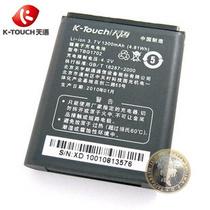 原装品质 天语M606 M608 T360 D781 C868 C809 U2手机电池 电板 价格:15.00