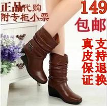 女靴春秋短靴包邮百丽真皮马丁靴圆头厚底雪地靴坡跟大码中筒靴子 价格:148.00