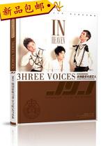 偶像实力三人组JYJ 限量版全彩完美写真集 价格:35.00