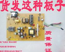 长城 电源板GW M99/飞利浦190EW9 /491281400100R 电源板ILPI-068 价格:35.00