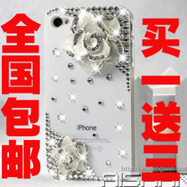 山茶花 康佳 W900 E900保护壳V1 卓普小黑c2 基伍大七G9 手机壳套 价格:19.90