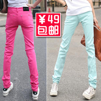 2013韩版女 弹力 小脚裤彩色 铅笔裤 显瘦打底裤 牛仔裤女 休闲裤 价格:49.00