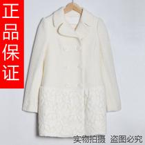 2013秋新品拼接蕾丝中褛修身毛呢大衣2133342810 价格:328.00
