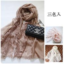 爆款韩版性感真丝蕾丝拼接桑蚕丝巾围巾披肩百搭裸色卡其白粉三色 价格:88.00