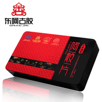 买2送1 正品东阿古胶阿胶 东阿铁盒装阿胶块8片 可熬固元膏可打粉 价格:155.48