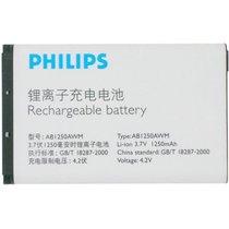 原装 飞利浦X800电池 AB1250AWM电池 手机电池 原装  支持售后 价格:28.00