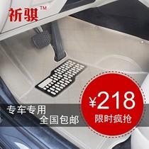 大全包围汽车脚垫宝马迷你1系3系5系7系X1X3X5X6 640专车专用 价格:166.00