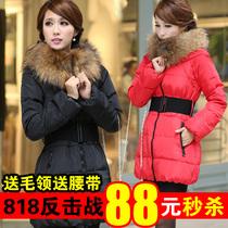女式棉服棉衣外套女装清仓中长款韩版修身大毛领冬装反季促销特价 价格:88.00