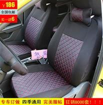 新朗逸福克斯k3科鲁兹polo宝来凯越捷达mg3坐套汽车专用座套订做 价格:186.00