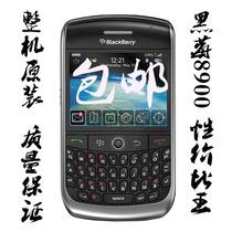 【包邮】BlackBerry/黑莓 8900 秒杀9000国外原装正品靓机 价格:285.00