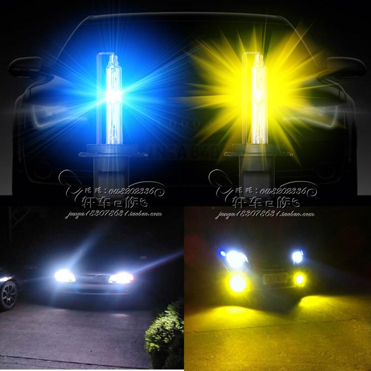 汽车改装氙气大灯泡 专用 HID疝气灯 远近光 日产阳光 颐达 风雅 价格:120.00