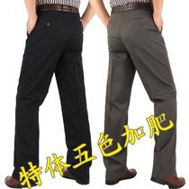 特价深裆双褶高腰休闲裤直筒纯棉休闲裤特体加肥男裤3尺5-3尺8 价格:75.00