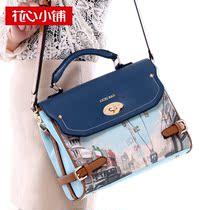 花心小铺-2013新款印花复古撞色邮差手提单肩斜跨女式包包-10551 价格:69.90