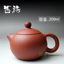 宜兴紫砂壶特价 茶壶茶具正品全手工 作者钱华芳 西施200毫升 价格:98.00