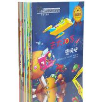 包邮20册小牛顿爱探索科普绘本 3-6岁 幼儿套装经典 畅销儿童书籍低幼版十万个为什么韩国优秀图书 启蒙认知系列 幼儿园自然科学 价格:115.20