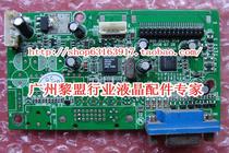 惠科S988A现代N91W驱动板液晶原装专用正品改装维修必备配件稳定 价格:20.00