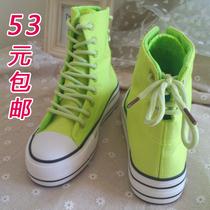 2013新款单鞋厚底松糕后绑带纯色女韩版潮糖果色休闲高帮帆布鞋 价格:53.00