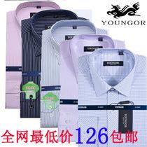 雅戈尔男装长袖衬衫雅戈尔衬衫男正品免烫商务休闲衬衣包邮 价格:126.00