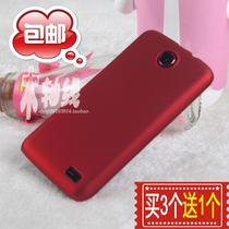 包邮联想A820T手机壳保护壳A820手机套A820e保护套A820T磨砂外壳 价格:9.90