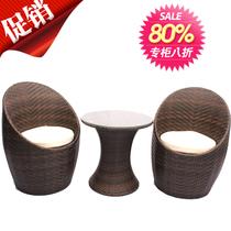 特价户外家具 阳台休闲桌椅组合 藤椅子茶几三件套件 田园仿藤椅 价格:752.00
