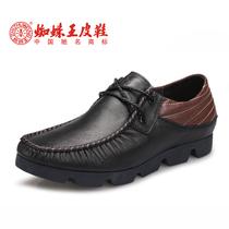 蜘蛛王男鞋2013新品上架正品时尚休闲风男单男皮鞋163Q547001 价格:448.00