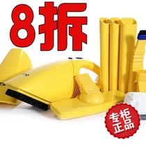 正品 瑞天盛达JF-B2009小灵风吸尘器 全能王便捷吸尘器小型多功能 价格:199.00