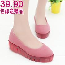 爆2013秋季新款欧美韩版女单鞋 磨砂镂空跟中跟女鞋子果冻鞋潮鞋 价格:39.90