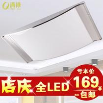 清禄灯饰 LED大厅灯,长方形吸顶灯,简约现代客厅卧室餐厅书房灯具 价格:119.00