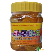 从化特产龙丰园蜂蜜陈皮600g/顶级百年陈皮甘甜可口 价格:18.80
