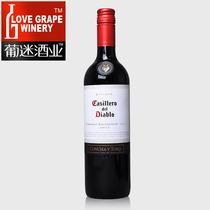 包邮 智利进口红酒 干露红魔鬼卡本妮苏维翁曼联干红葡萄酒 价格:109.10