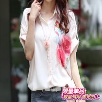 大码雪纺衫胖mm短袖 夏季显瘦玫瑰印花衬衫中袖上衣 新款韩版女装 价格:140.00