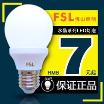 正品佛山照明 LED 灯泡 LED Lamp 球泡灯 FSL 2W 3W 5W 价格:7.00