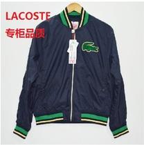 13年领先专柜L家出品 法国大鳄鱼 薄款夹克外套 法鳄 LAC0STE 价格:328.00