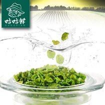 咕咕鲜 脱水蔬菜 莴笋干 莴苣干 莴笋片 脆莴笋 无色素 三份包邮 价格:25.90