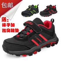 新款童鞋 男童春秋款真皮黑色户外中大 儿童登山鞋旅游鞋运动鞋 价格:61.23