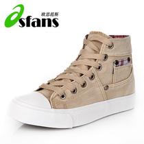 欧思范斯新款 帆布鞋女 韩版 潮 高帮女鞋水洗牛仔女布鞋 价格:68.00